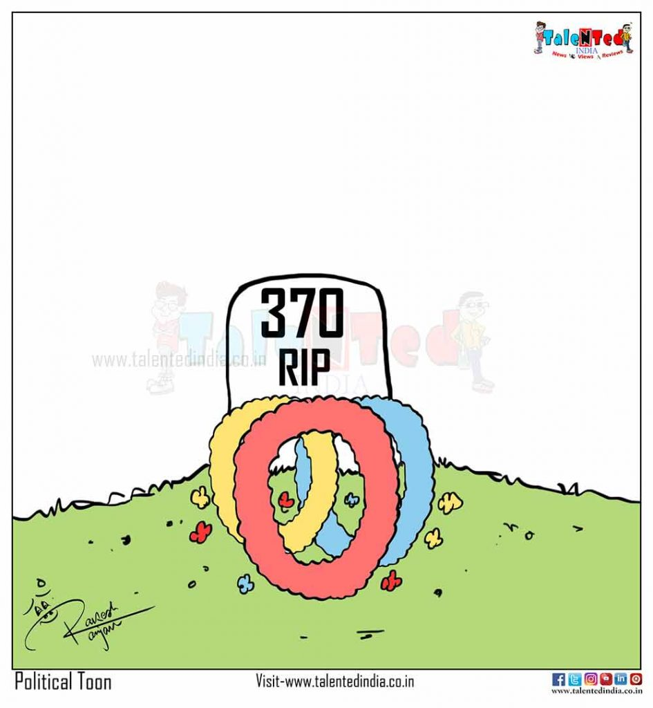 Today Cartoon On Article 370, Home Minister Amit Shah,Narendra Modi