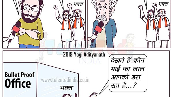 Today Cartoon : अंधे भक्त