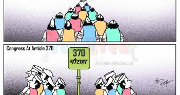 Cartoon On Congress Against Article 370