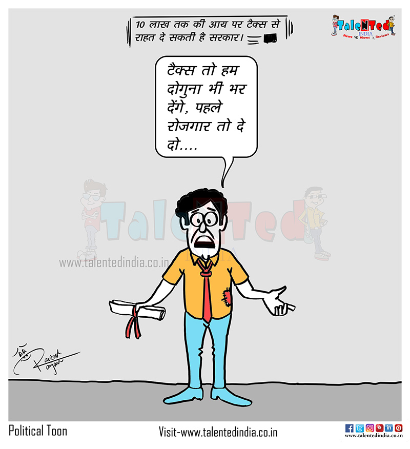 Today Cartoon On Income Tax Free India, Indian Economy, Narendra Modi