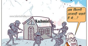 Today Cartoon On Jammu Kashmir Article 370, Independence Day 2019