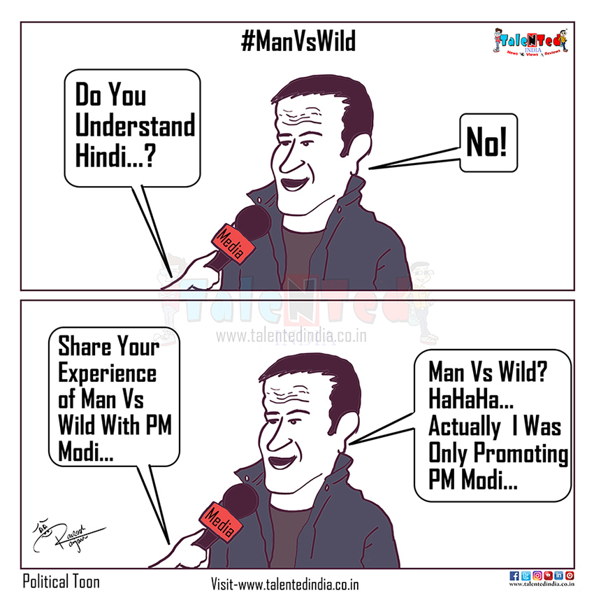 Today Cartoon On Narendra Modi Man vs Wild, Bear Grylls, Amit Shah