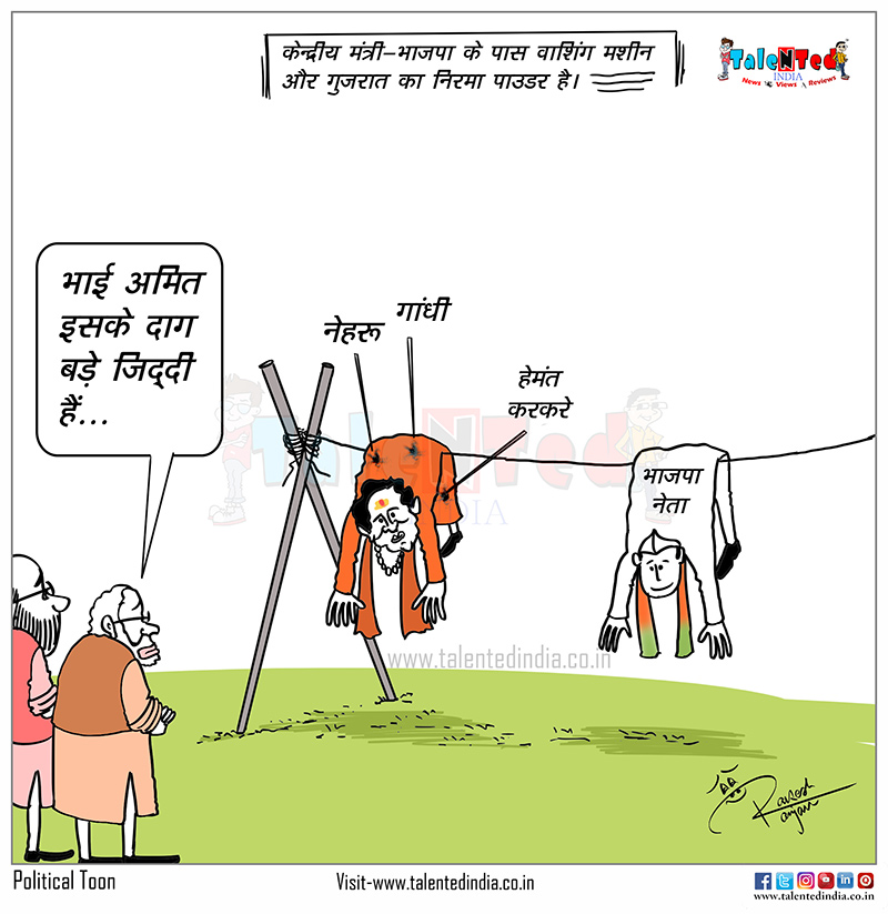 TOday Cartoon On Pragya BJP leader Death Statement, Narendra Modi