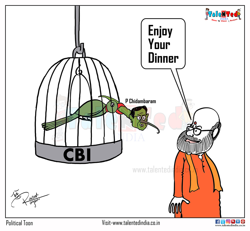 Today Cartoon On P Chidambaram Arrest, Congress, Rahul Gandhi