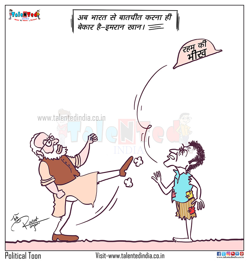 Today Cartoon On India Pakistan Talk After Article 370 Remove