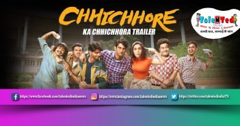 Download Full HD Chhichhore Movie Dosti Special Trailer