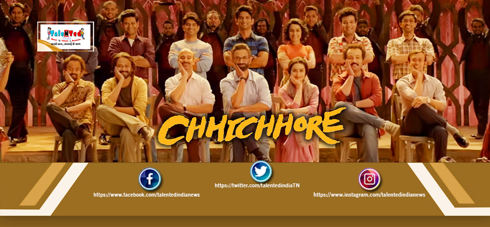Download Full HD Chhichhore Movie Fikar Not Song | MP3 Song