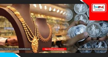 Today Gold Price 13 Aug 2019 | Silver Rate Today | Gold Rate Today