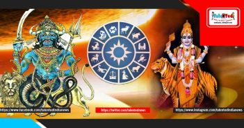 How To Know Rahu Inauspicious In Kundl | Jyotish | Astrology Tips In Hindi