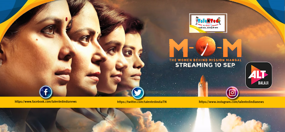Mom Mission Over Mars