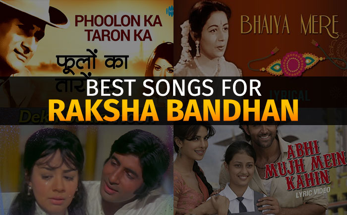 Raksha Bandhan 2019 Songs, Whatsapp Status Video, Messages, GIF