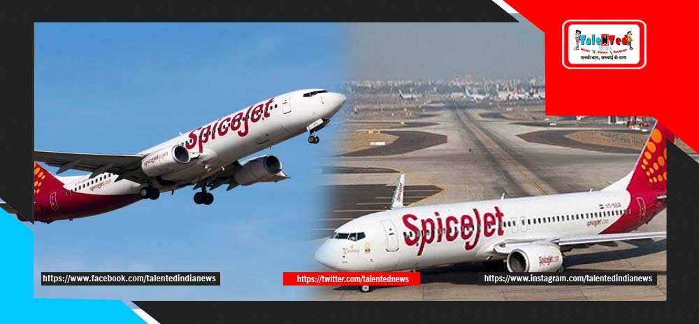 Spicejet Airline Sale