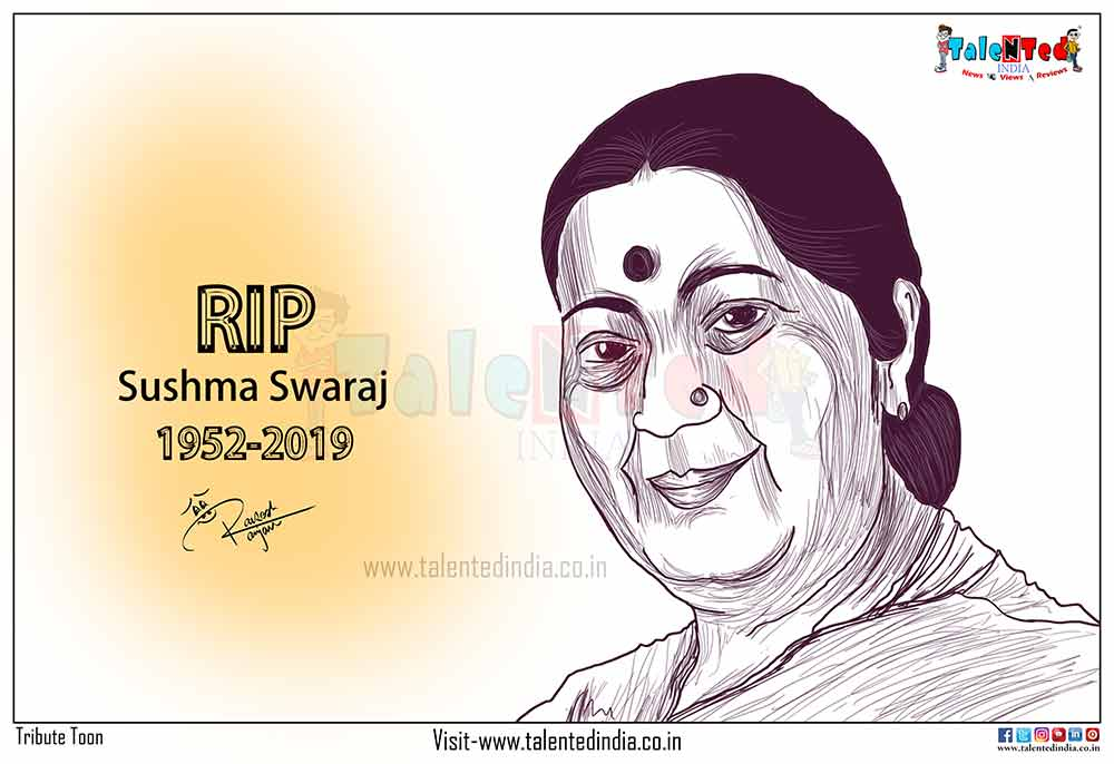 Sushma Swaraj Shradhanjali Image, Whatsapp Status, Cartoon, Photos