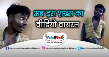 Ranu Mondal vs Kumar Sanu : Download Full HD Teri Umeed Tera Intezar