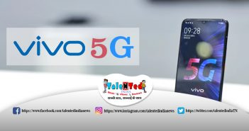 Vivo iQOO Pro 5G Price In India, Feature, Specification, Review, Images