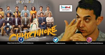 Download Full HD Chhichhore Movie Trailer, Shraddha Kapoor, Sushant