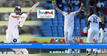 Jasprit Bumrah 5 Wicket Record In West Indies | India vs West Indies Live