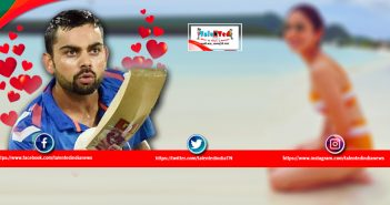 Indian Cricketer Virat Kohli Reaction On Anushka Sharma Bikini Photo