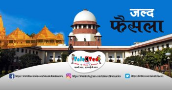 Supreme Court On Ayodhya Daily Hearing | Ayodhya Case