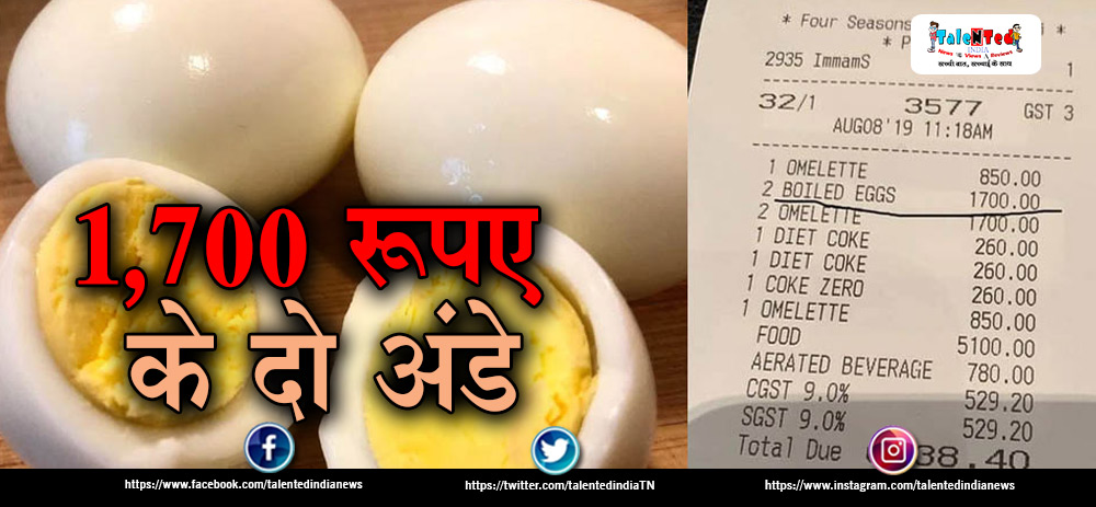 Four Seasons Hotel Mumbai Charged Rs 1700 For 2 Boiled Eggs