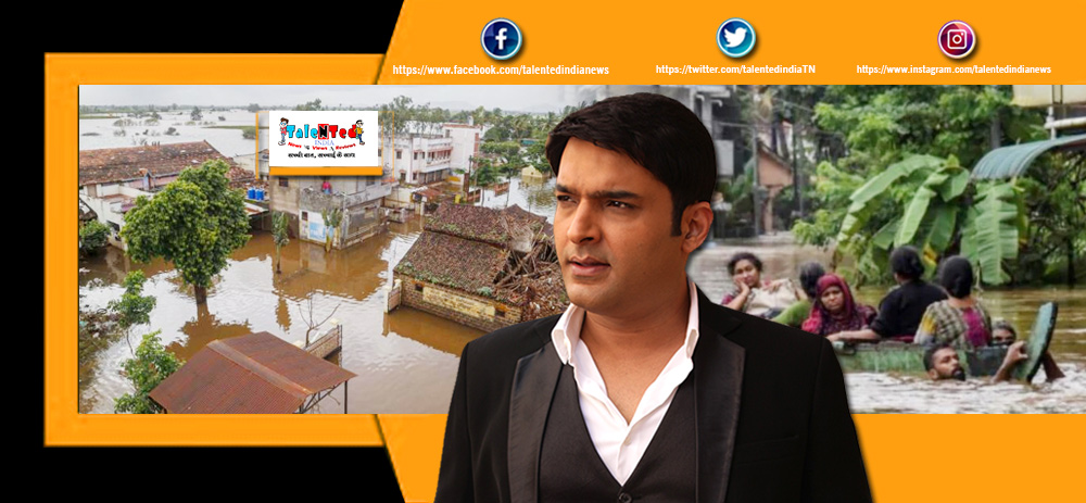 Kapil Sharma Trolled