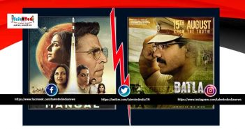 Mission Mangal Vs Batla House Advance Booking | Download Full Movie