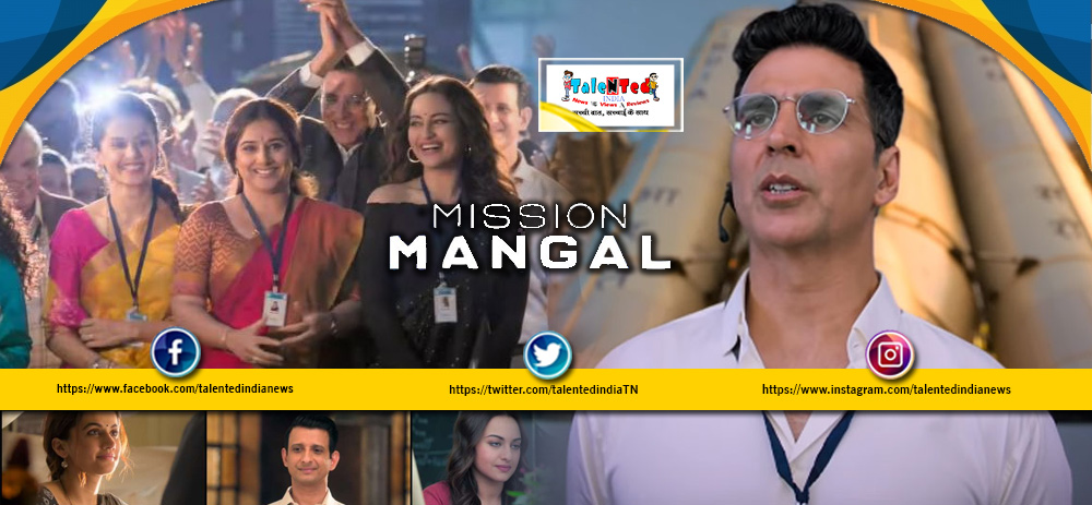 Mission Mangal Collection Day 4 | Download Full hd Mission Mangal Movie