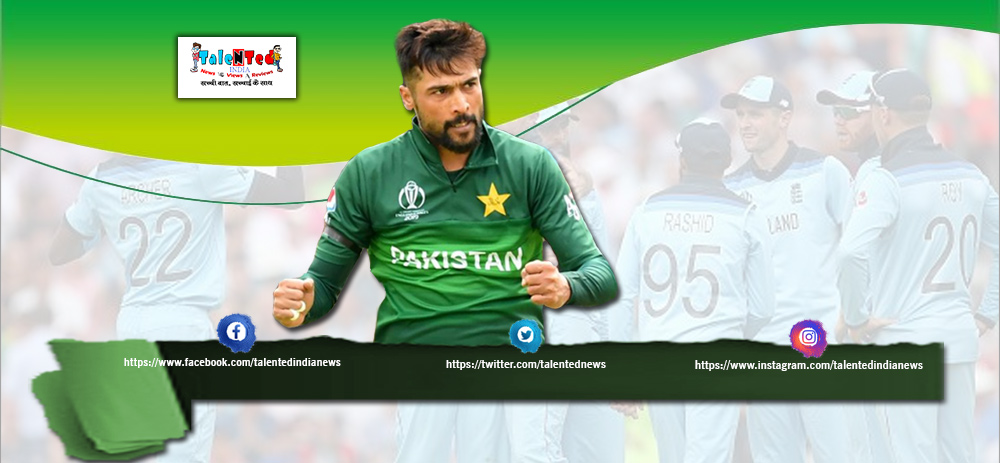 Mohammad Amir Play Cricket For England After Retirement