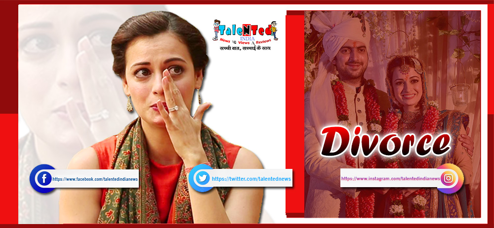 Dia Mirza Divorce With her Husband Sahil Sangh After 11 Year