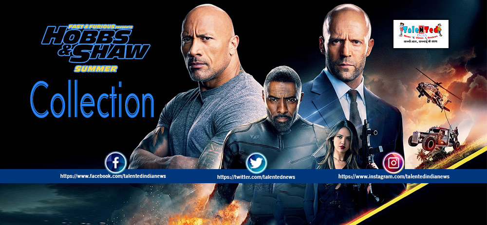 Hobbs And Shaw Collection Day 1 | Download Hobbs And Shaw Movie