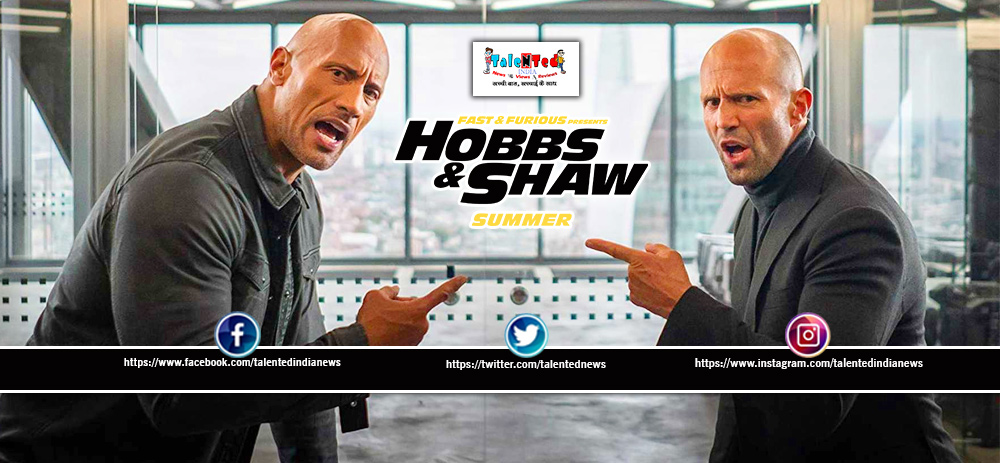 Hobbs And Shaw Collection Day 2 | Download Hobbs And Shaw Movie