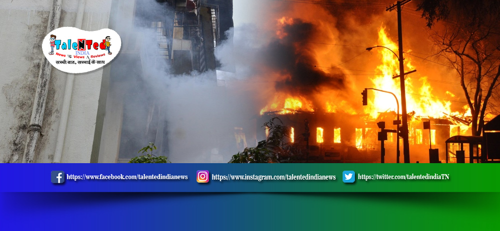 Fire Breaks Out At Cricketer Sreesanth House At Kochi