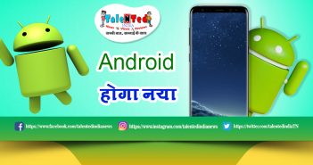 Google New Android 10 Operating System Features List, Released Date