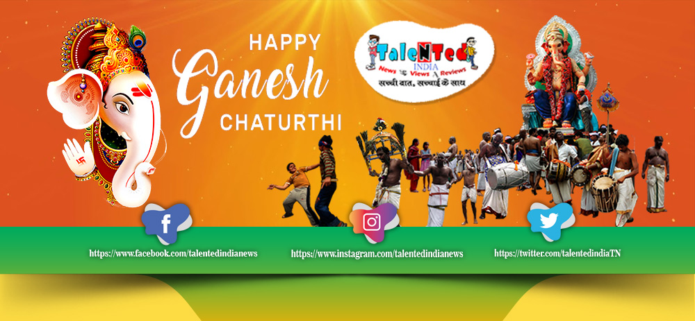 Ganesh Chaturthi 2019 Whatsapp Status Messages, Images, Video, SMS