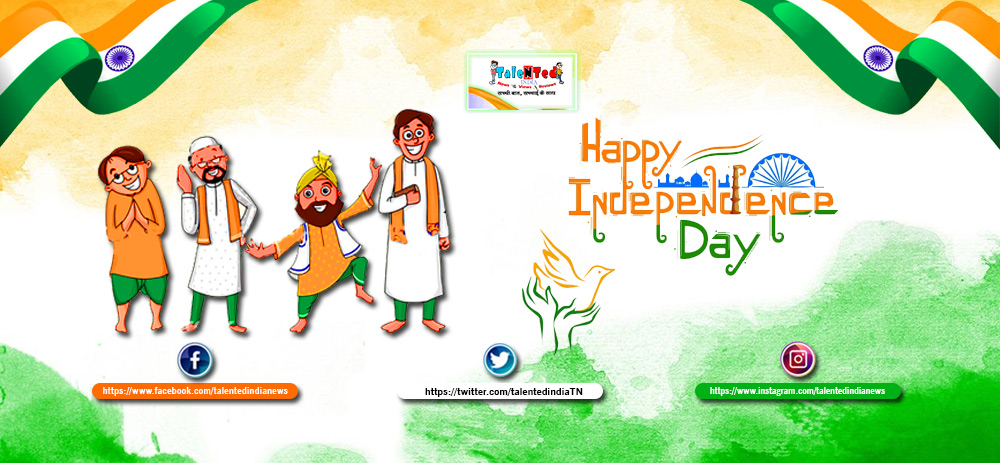 Independence Day 2019 Whatsapp Status Messages, Images, GIF, Qutoes