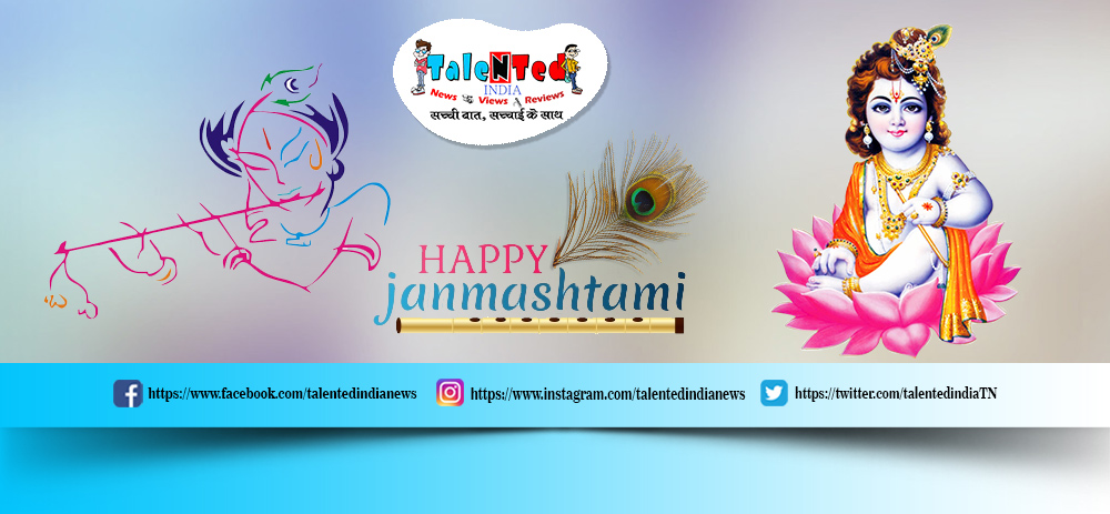 Happy Krishna Janmashtami 2019 Whatsapp Status SMS, Video, Images