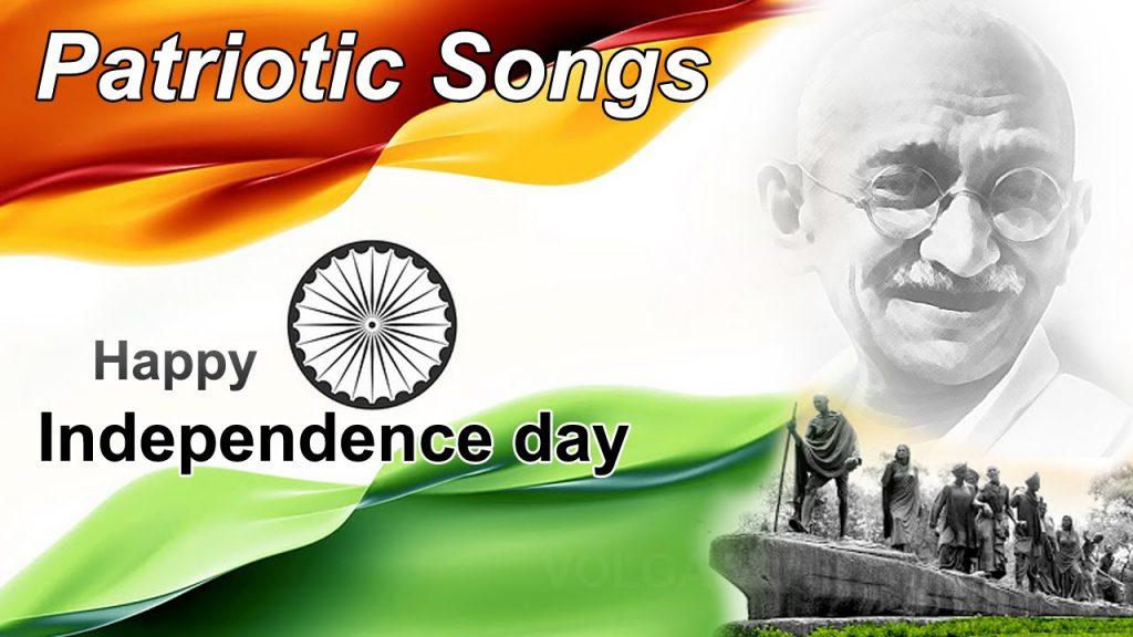 Independence Day 2019 Songs, WhatsApp Status, Images, Messages, Gif