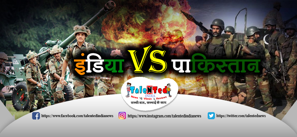 India Pakistan Ready For Fourth War On Jammu And Kashmir Section 370