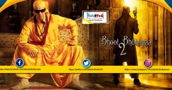 Download Full HD Bhool Bhulaiyaa 2 Movie First Look : Kartik Aaryan