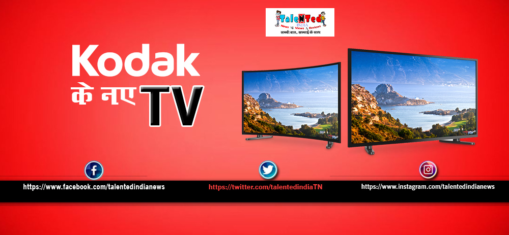 Kodak LED Smart TV