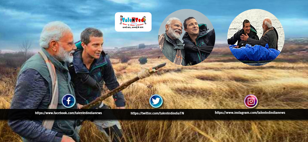 Download Full HD Man vs Wild Modi Special Episode | Bear Grylls Show
