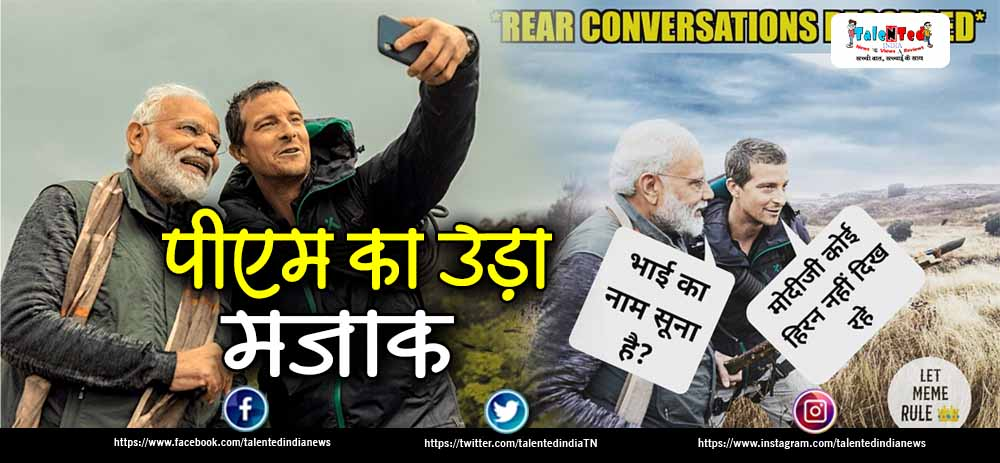 Social Media Reaction On Man vs Wild Modi Episode | Download Episode
