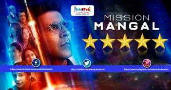 Download Full HD Mission Mangal Movie | Watch Mission Mangal Movie