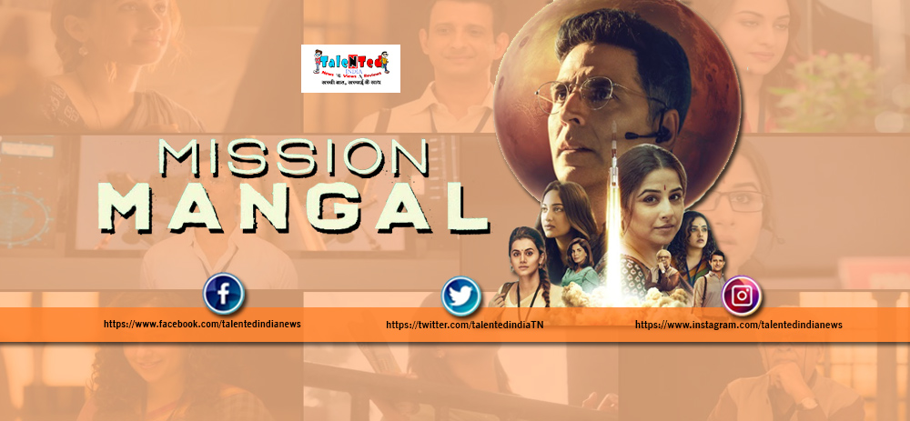 Download Full hd Mission Mangal Movie | Mission Mangal Collection Day 1