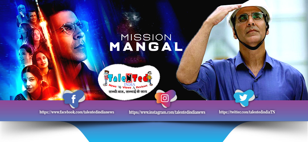 Mission Mangal Collection Day 13 | Download Full Mission Mangal Movie