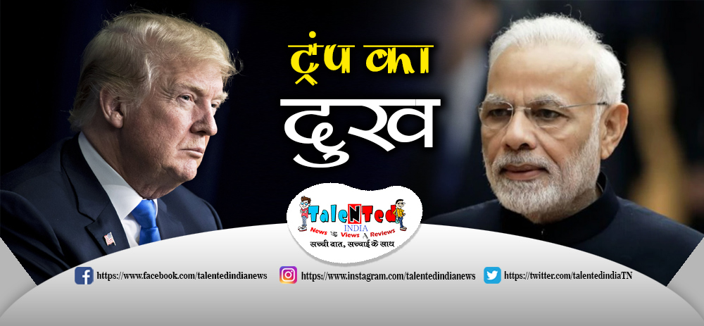 America On Article 370 Remove From Jammu And Kashmir