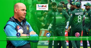 Pakistan Cricket Team Head Coach Mickey Arthur Removed His from Post