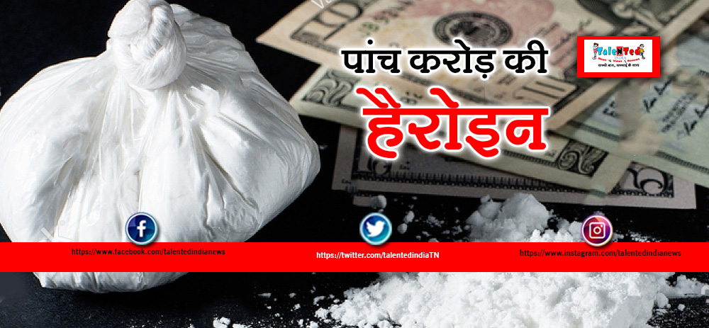 3 Smugglers Arrested With Heroin