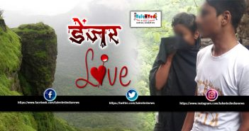 Patalpani Love Birds Video Goes Viral On Social Media   Indore Tourism