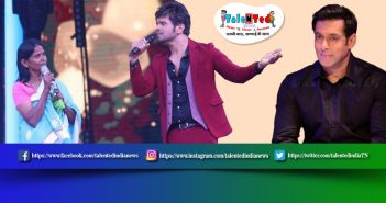 Download Ranu Mondal Teri Meri Kahani Song With Himesh Reshammiya